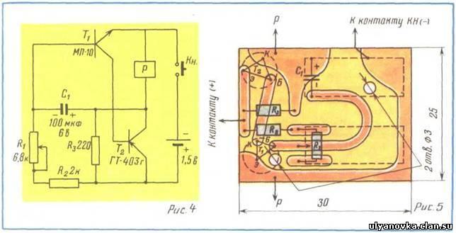 Схема для электронной удочки для зимней рыбалки